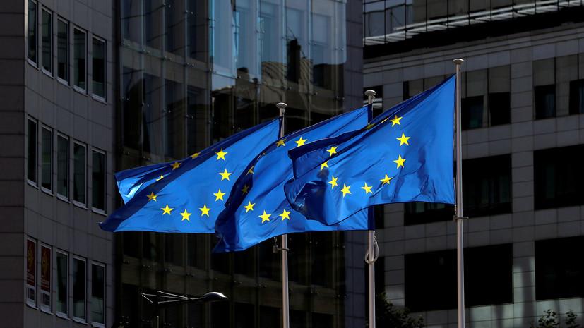 ЕС объявил о высылке постоянного представителя Венесуэлы