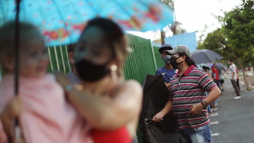 Число жертв коронавируса в Бразилии превысило 250 тысяч