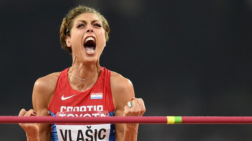 Влашич вспомнила, как упустила $1 млн на турнире Золотой лиги IAAF