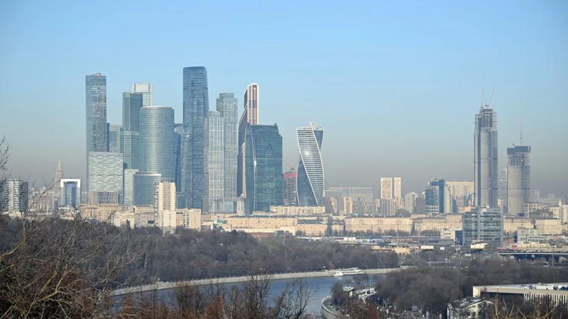 В Центре поддержки экономики Москвы появился новый сервис