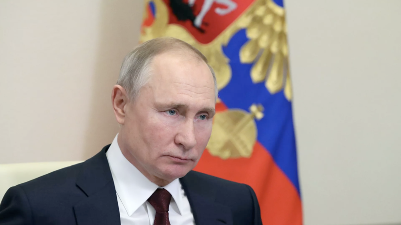 Путин обсудил с членами Совбеза реализацию соглашения по Карабаху