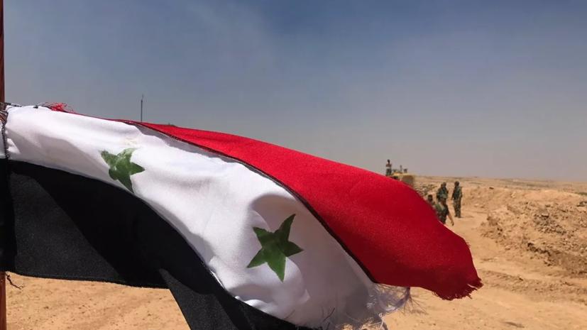 В МИД Сирии назвали трусливым авиаудар США