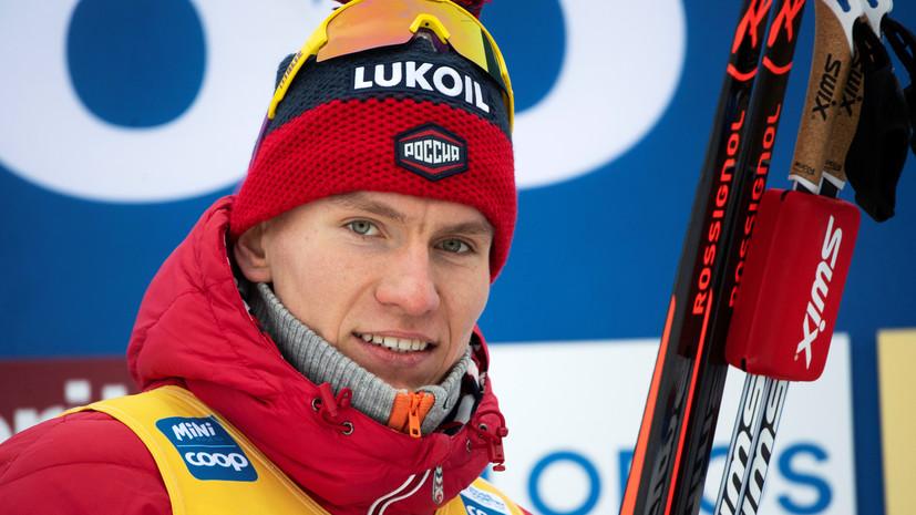 Большунов выступит на  финальном этапе КМ по лыжным гонкам