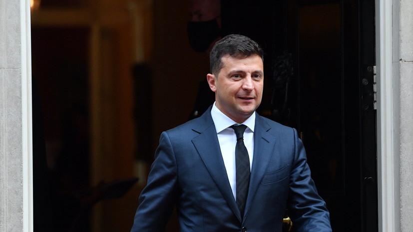 Зеленский вновь отстранил от должности главу КС Украины