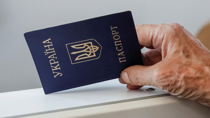СНБО намерен собрать информацию о двойном гражданстве украинцев