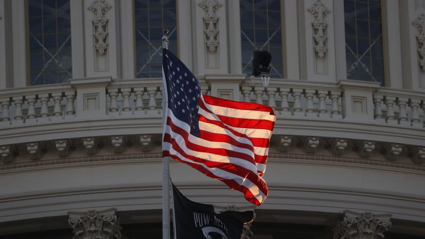 США ввели санкции против 76 граждан Саудовской Аравии по делу Хашукджи