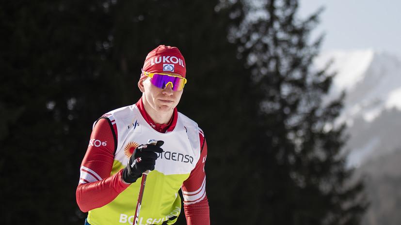 Стал известен состав сборной России на скиатлон на ЧМ по лыжным гонкам
