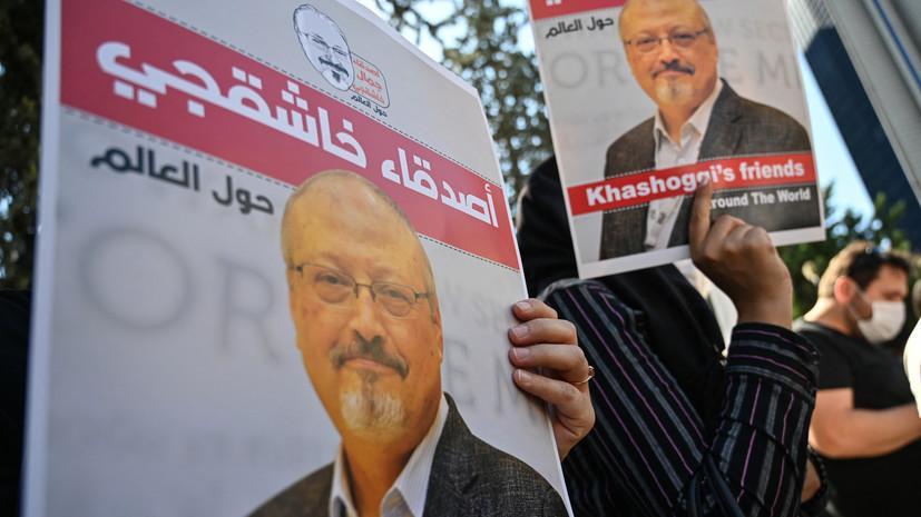 Эр-Рияд отверг выводы американской разведки об убийстве Хашукджи