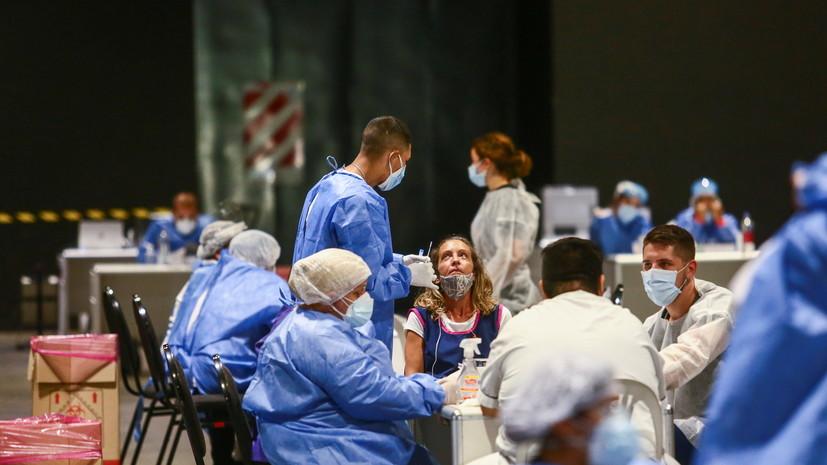 В Аргентине за сутки выявили более 5 тысяч случаев COVID-19