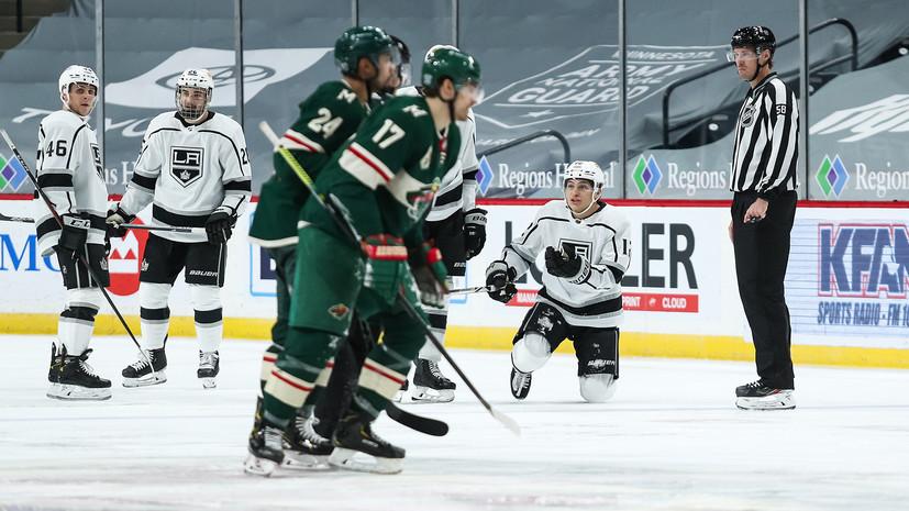 Гол Капризова помог «Миннесоте» победить«Лос-Анджелес» в матче НХЛ