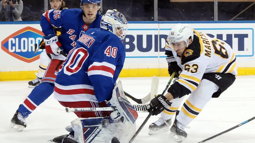 Шайба Бучневича помогла«Рейнджерс» обыграть«Бостон Брюинз» в НХЛ