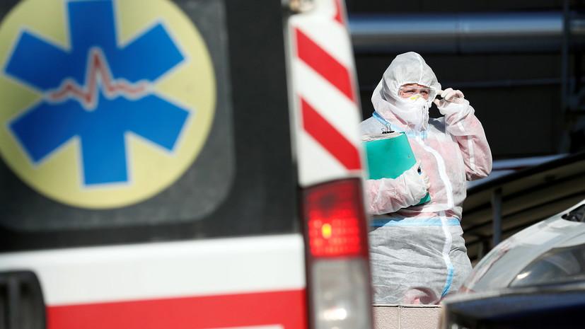 На Украине за сутки выявили 8172 случая коронавируса
