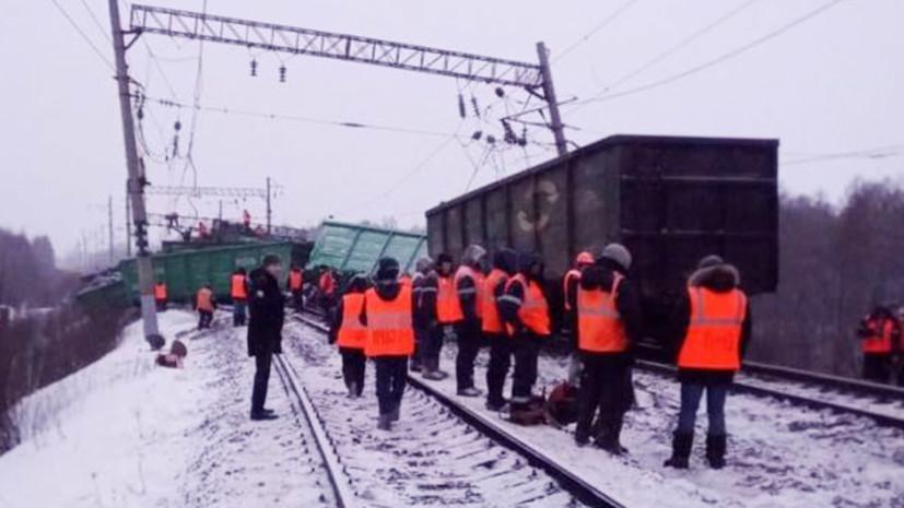 В Амурской области завели дело из-за схода с рельсов вагонов с углём
