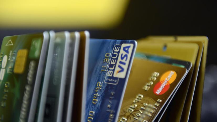 В России снизились объёмы выдачи кредитных карт