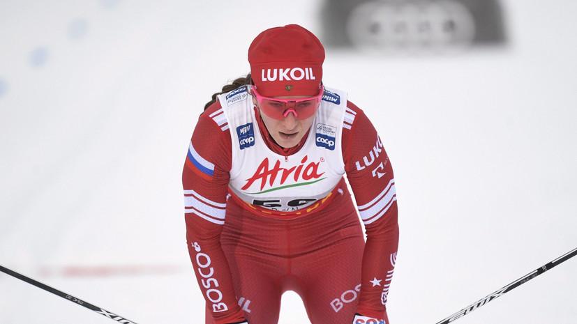 Без медалей: Сорина заняла восьмое место в скиатлоне на ЧМ в Оберстдорфе