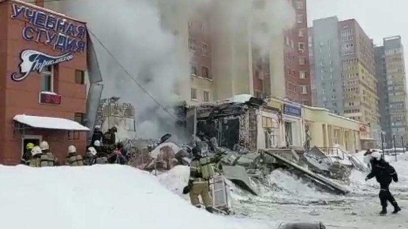 В Нижнем Новгороде завершили разбор завалов на месте взрыва газа в доме