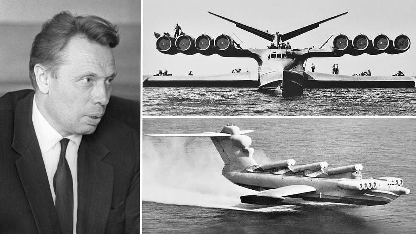 «Хватало одного, чтобы разбомбить авианосец»: как создавали «Каспийского монстра» и другие советские экранопланы