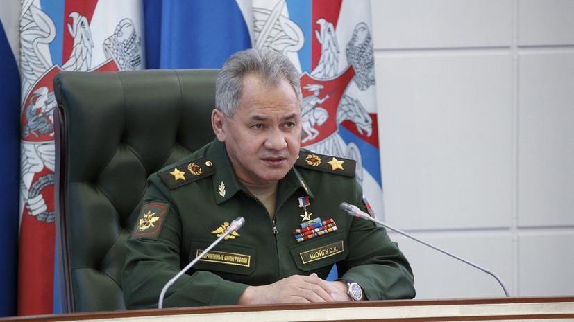 Шойгу провёл телефонный разговор с главой Минобороны Армении