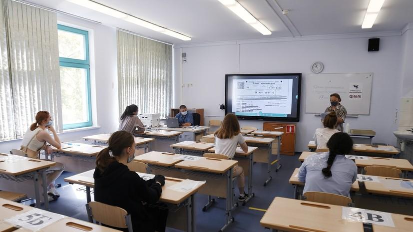 «Чтобы минимизировать риски распространения COVID-19»: правительство упростило итоговую аттестацию школьников