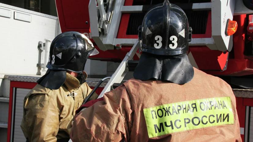 В центре Москвы произошёл пожар в двухэтажном здании с ресторанами