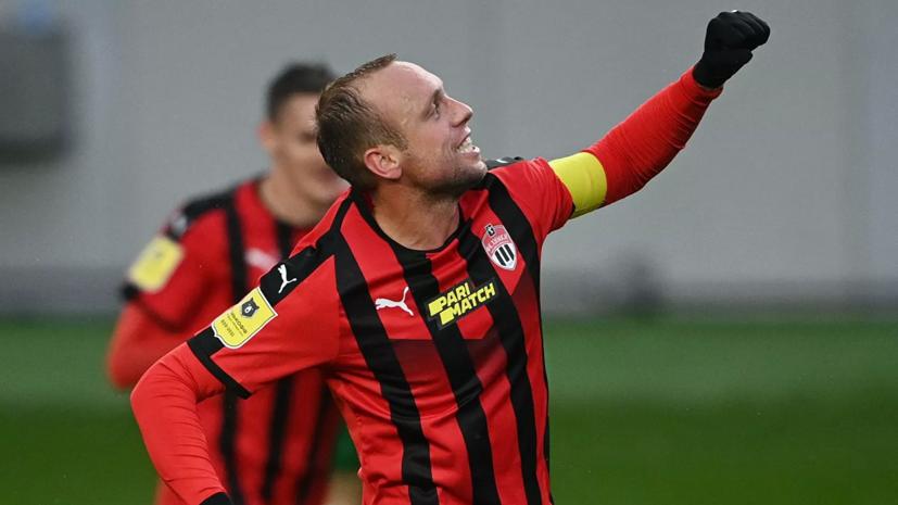 Гол Глушакова помог «Химкам» нанести «Уфе» третье поражение подряд в РПЛ