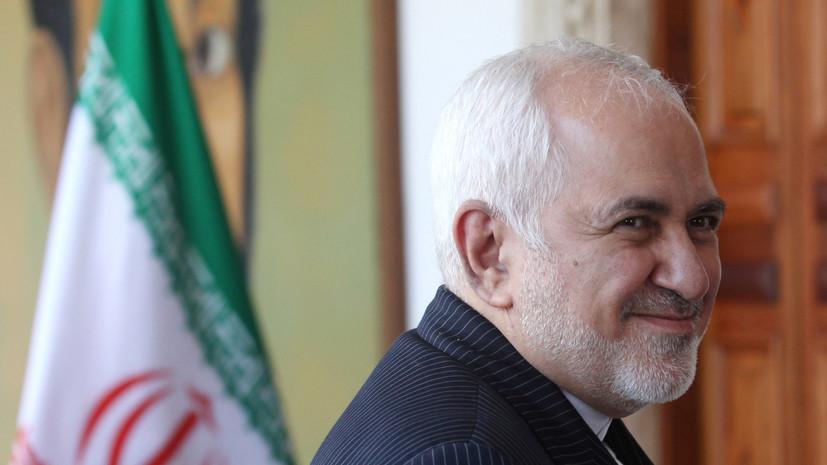 Глава МИД Ирана провёл переговоры с иракским коллегой