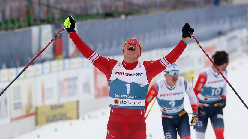 Призёр ОИ назвал феноменальным финиш Большунова в скиатлоне на ЧМ