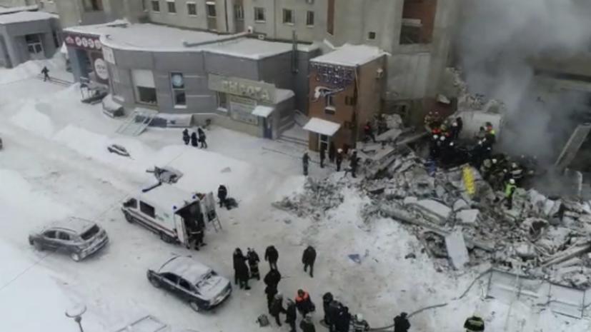 В районе взрыва газа в Нижнем Новгороде сняли режим ЧС