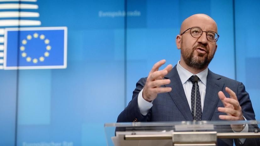 Глава Евросовета приедет в Грузию с официальным визитом 28 февраля