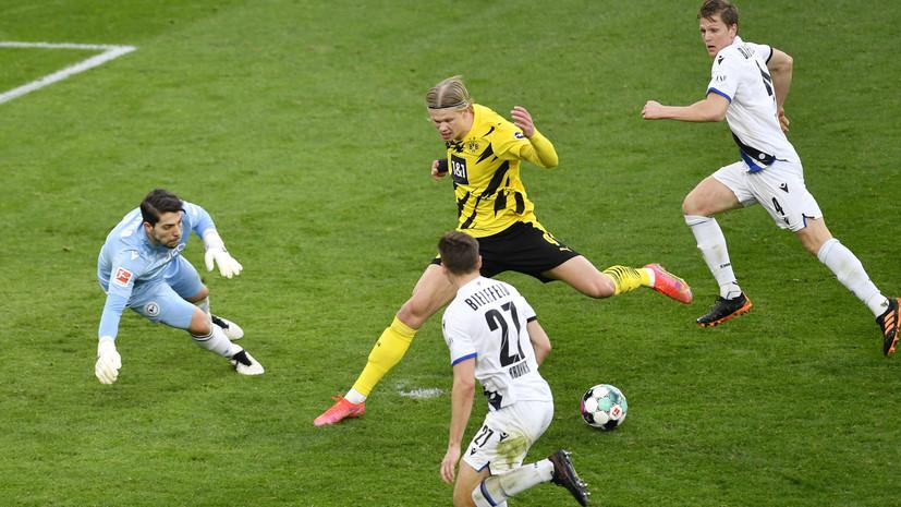 «Боруссия» обыграла «Арминию» в Бундеслиге