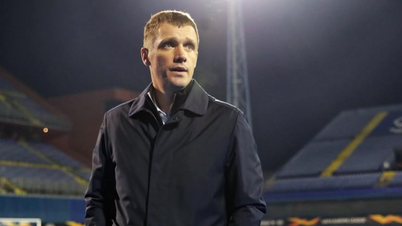 Гончаренко прокомментировал информацию о вспышке коронавируса в ЦСКА