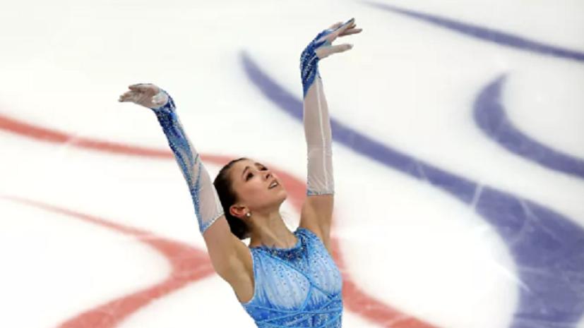Авербух назвал фантастическим выступление Валиевой в короткой программе финала КР