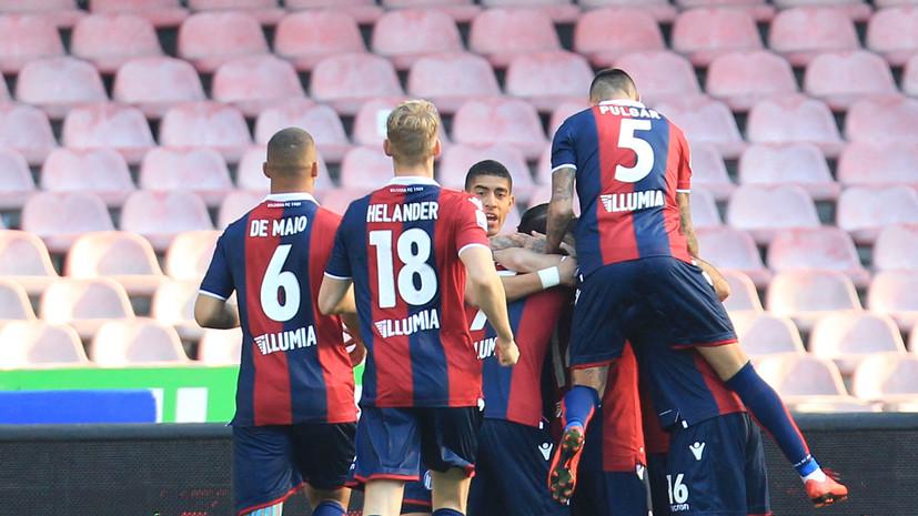 «Лацио» проиграл «Болонье» в Серии А