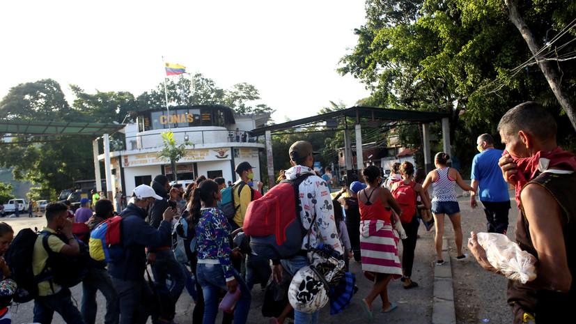 В Колумбии продлили закрытие границы до 1 июня