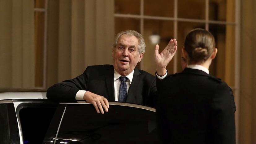 Президент Чехии обратился к России с просьбой о поставке «Спутника V»