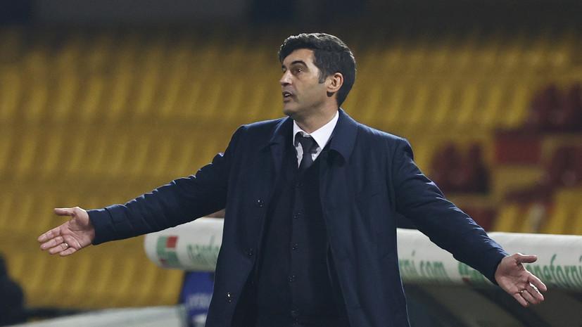 В «Спартаке» высказались об интересе к главному тренеру «Ромы»