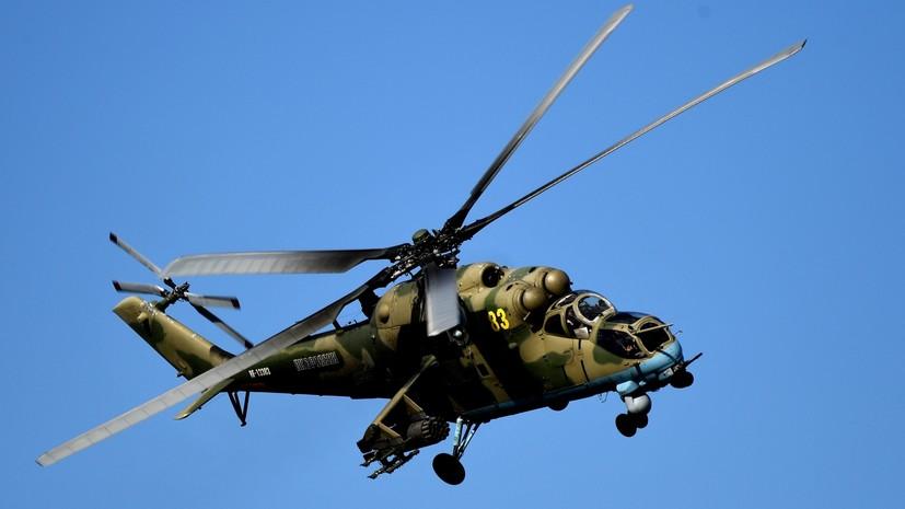 Российский вертолёт Ми-35 совершил вынужденную посадку в Сирии