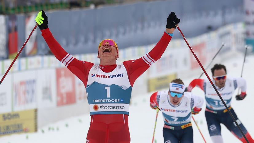 Канадский лыжник пообещал включить «Калинку» и выпить водки в честь Большунова