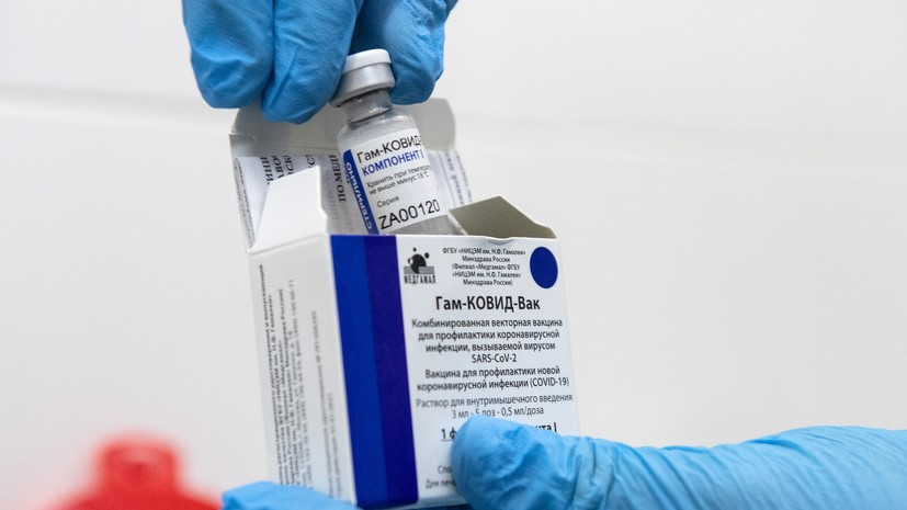 Сотрудники посольства Вьетнама в Москве привились вакциной «Спутник V»