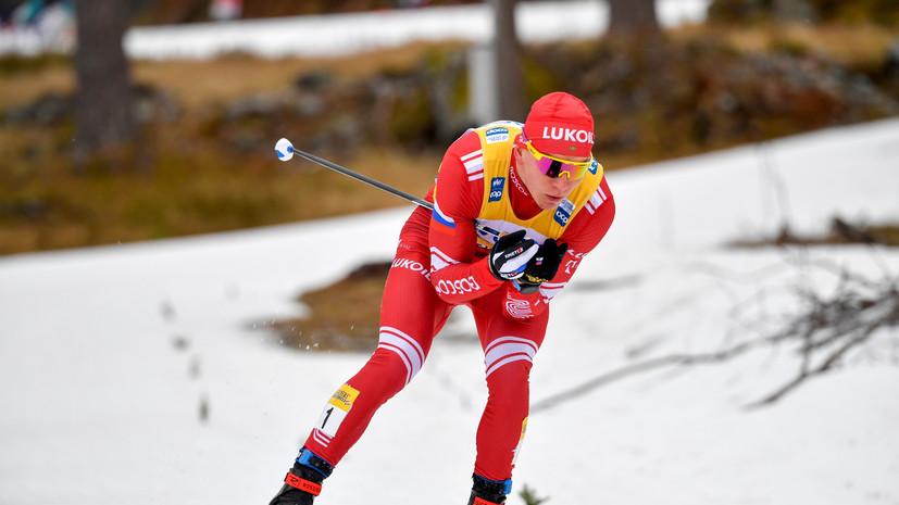 Лыжники Большунов и Ретивых вышли в финал в командном спринте на ЧМ в Оберстдорфе