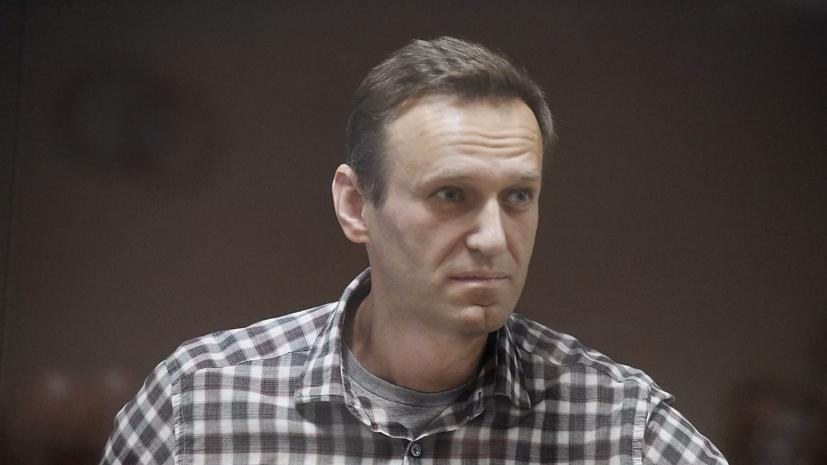 Навального доставили в исправительную колонию во Владимирской области