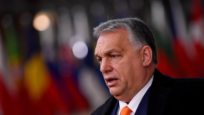 Премьер Венгрии привился от коронавируса китайской вакциной