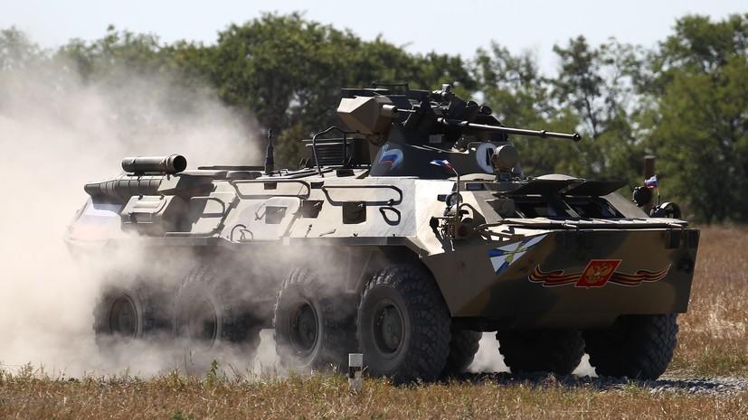 «Эффективная огневая поддержка»: как модернизированные бронетранспортёры БТР-82А усилят Сухопутные войска России