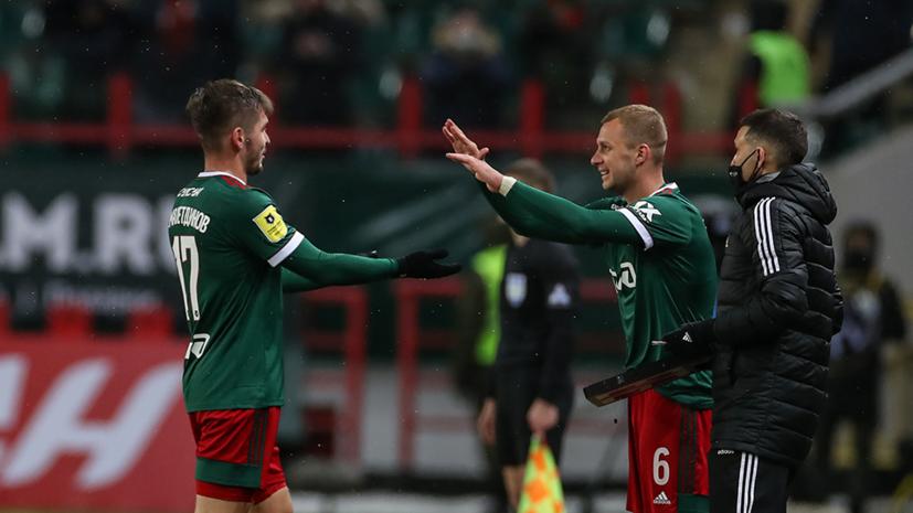 Созин: весной все будут бояться «Локомотив», а не «Зенит»