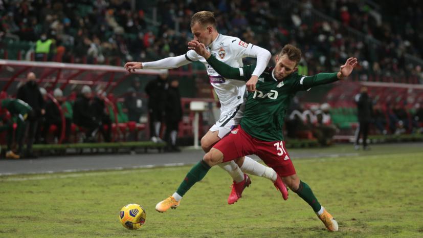 Созин раскритиковал оборону ЦСКА за игру в матче с «Локомотивом»