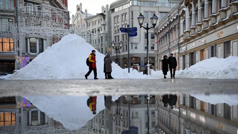Синоптик рассказала о погоде в Москве 8 марта