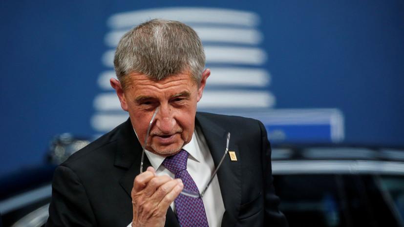 Премьер Чехии считает необязательным ждать от ЕС одобрения «Спутника V»