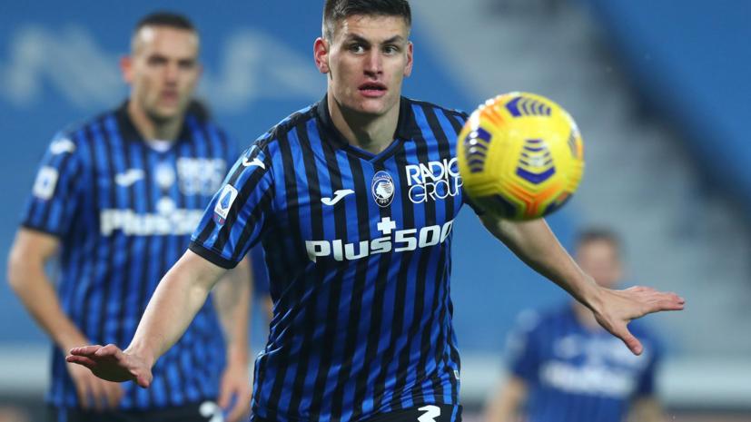 «Аталанта» победила «Сампдорию» в Серии А, Миранчук вышел на замену на 83-й минуте