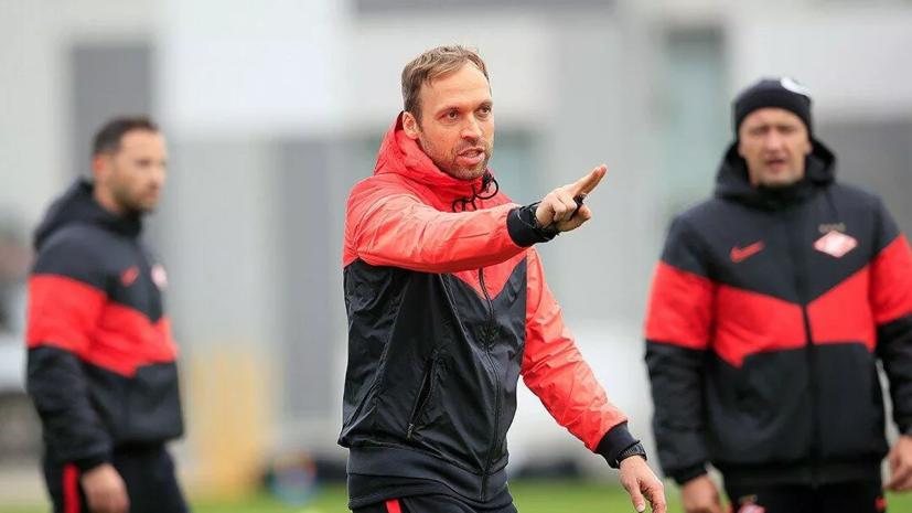 Тренер «Спартака» отметил оборону «Рубина» после матча 20-го тура РПЛ