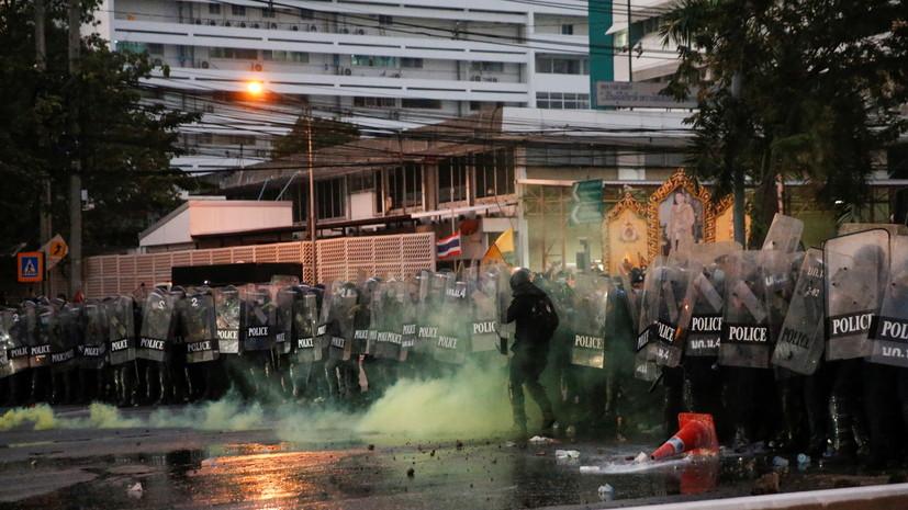 В Таиланде полиция применила слезоточивый газ против демонстрантов